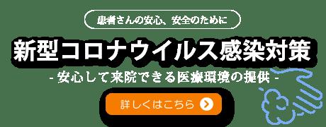 感染 者 数 江戸川 区
